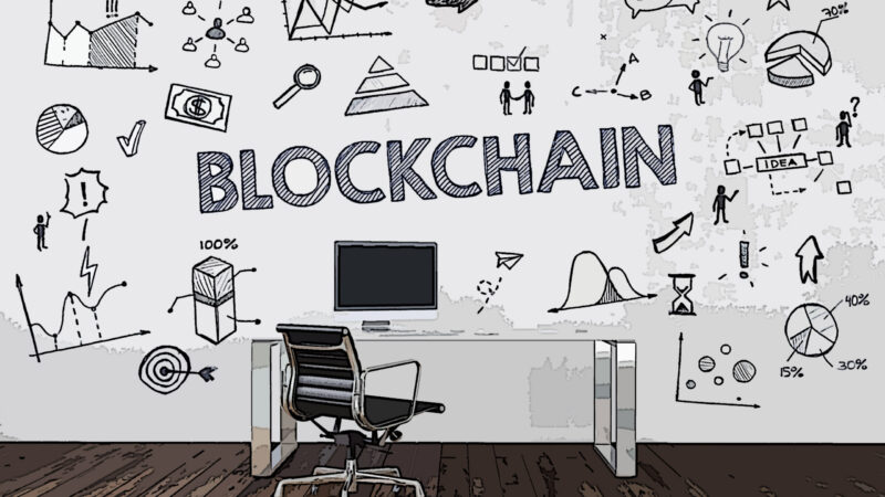 what is blockchain technology